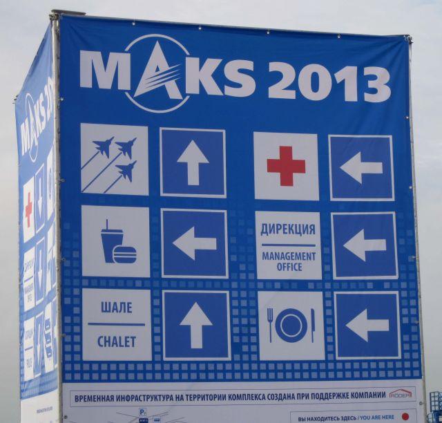 Макс 2013