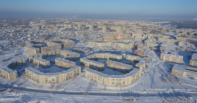 Официальный сайт администрации города Березники