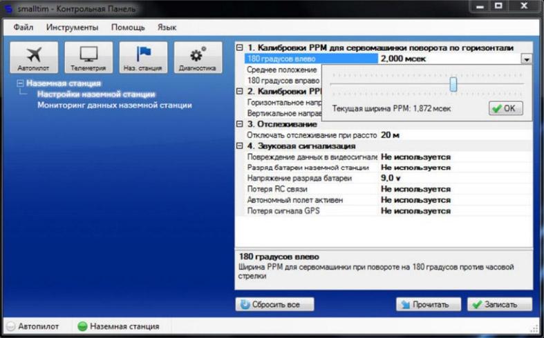 nex_1394921059__c10032.jpg