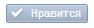nex_1402175622__fkre1.jpg