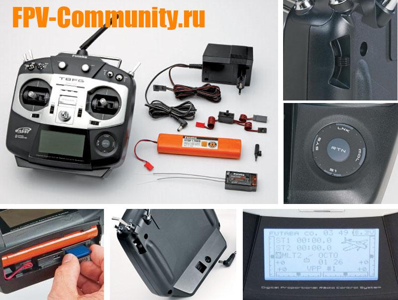 инструкция на русском Futaba 10j - фото 11