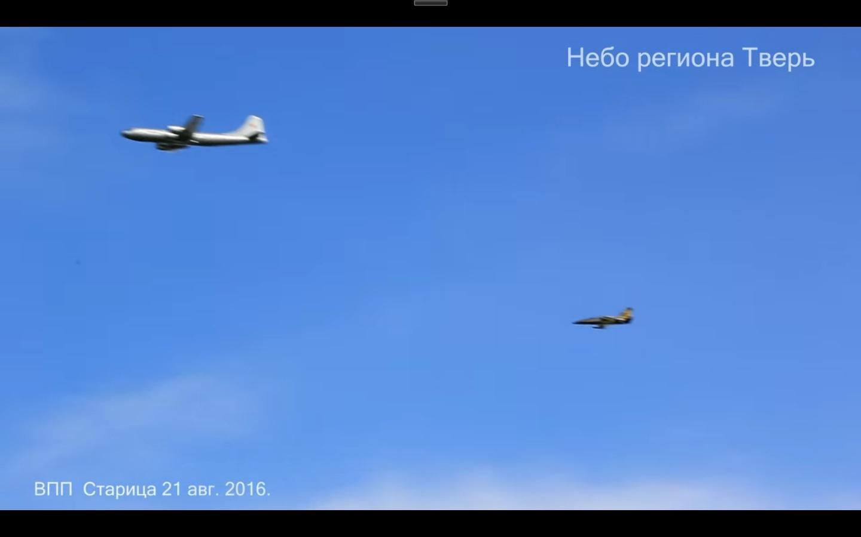 Сопровождение Ту-70
