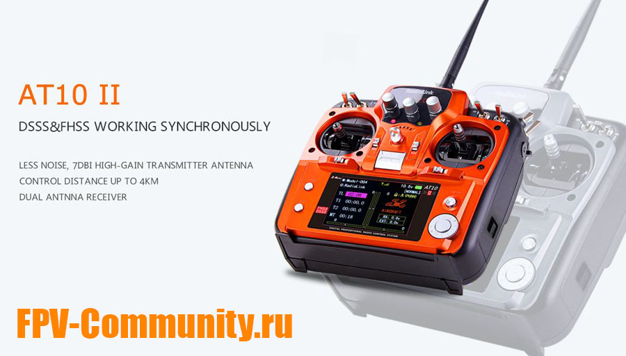 radiolink-at10ii-radio-with-r12ds-receiver-and-prm-01-9.jpg