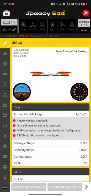 Screenshot_2021-08-02-11-15-46-828_com.runcam.android.runcambf.jpg